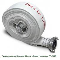 Рукав с внутренней гидроизоляционной камерой РПК «Классик»