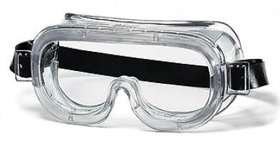 Защитные очки UVEX Классик 9305.514