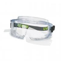 Защитные очки UVEX Ультравижн, с 2-мя сменными пленками 9301.813