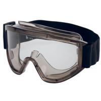 Очки Премиум двойные закрытые, непрямая вентиляция, прозрачные линзы  с AF-AS покрытием