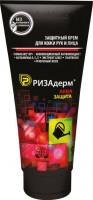 Защитный крем РизаДерм® Аква