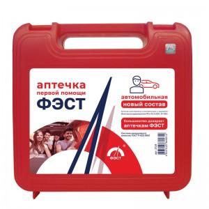Аптечка автомобильная ФЭСТ (для оказания первой помощи пострадавшим в дорожно-транспортных происшествиях)