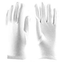 Перчатки Атом ТТ-44