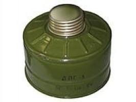 ДПГ-3 Дополнительный патрон (Металл)