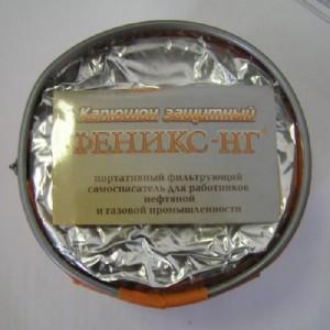 Капюшон Феникс-НГ (нефтяник-газовик)