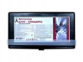 Аптечка первой помощи АНТИ-СПИД (ВИЧ) «АППОЛО»