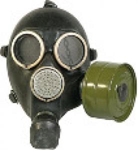 Противогаз ГП-7 с хранения (2007 г.)