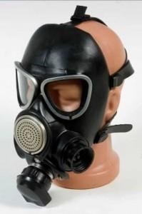 Противогаз ГП-9 с маской МП 04