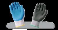 Перчатки Lakeland