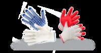 Перчатки трикотажные ХБ с ПВХ