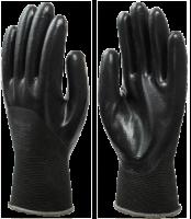 Перчатки Нитрософт TNI-79/MG-122